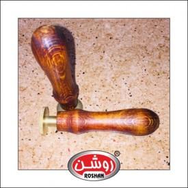 مهربرنجی بادسته چوبی
