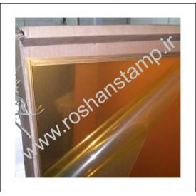 ورق آلومینیمی طلایی آینه