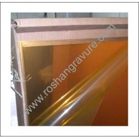 ورق آلومینیم طلایی آینه