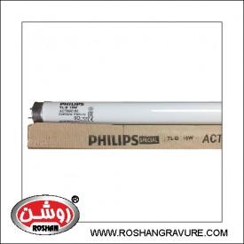 لامپ مهر سازی فیلیپس PHILIPS